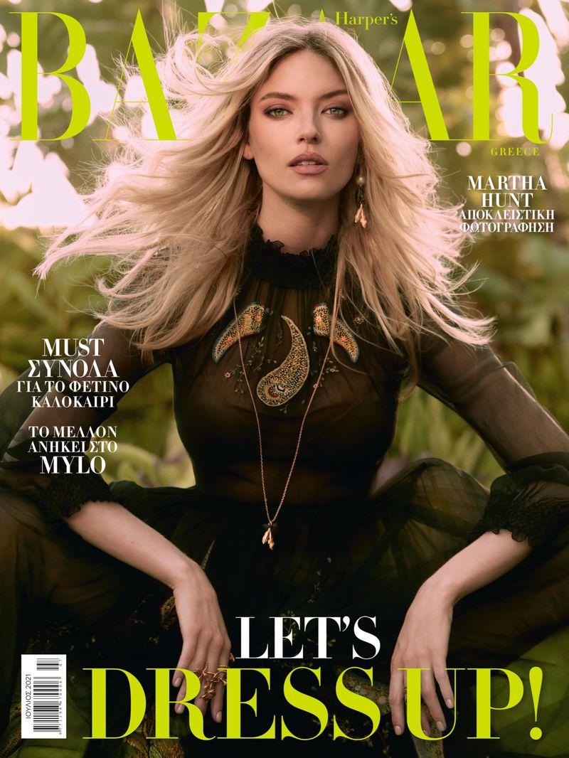 Harper's Bazaar Greece